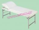 Κρεβάτι αισθητικής μεταλικό No T1S2