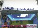Hair Dream - Φωτογραφία 02