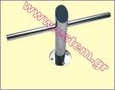 Vello υποπόδιο μεταλλικό σταυρός Νο AC33