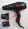 Πιστολάκι Parlux 3000 1810 Watt