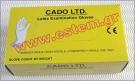 Γάντια χειρουργικά Latex S 100τμχ