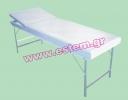 Κρεβάτι αισθητικής μεταλικό No T2S2