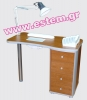 Τραπέζι μανικιούρ  αποροφ. ART 204XL