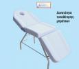 Πολυθρόνα Κρεβάτι LOS 2201