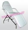 Πολυθρόνα - Κρεβάτι  TUS 2201